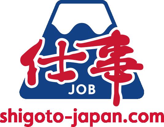 shigoto-japan.com